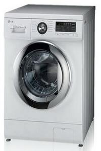 Harga Mesin Cuci LG WD-M1480AD6