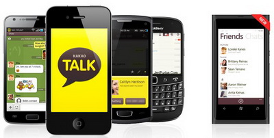Download-KakaoTalk.jpg