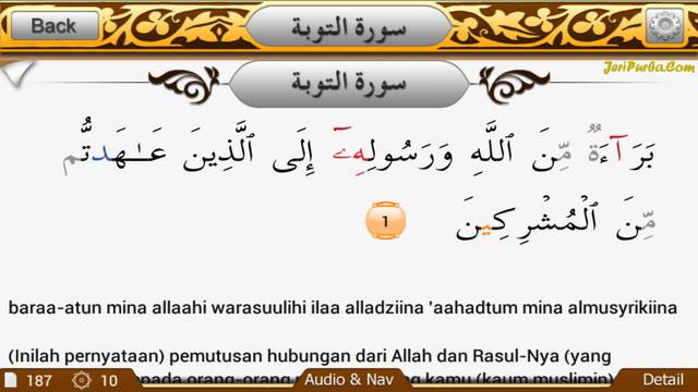 Aplikasi Android MyQuran Indonesia Lite Quran