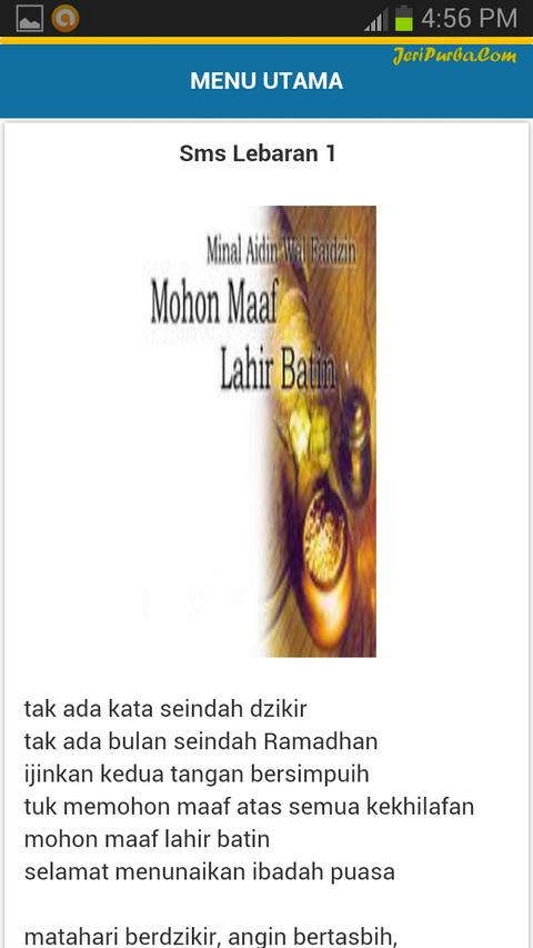 Ucapan SMS Lebaran