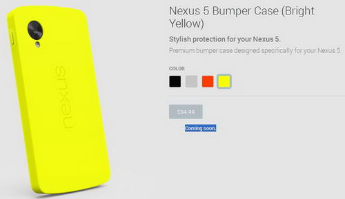 Nexus 5 Bumper Case Yellow
