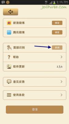 Pengaturan Otomatis Pendeteksi mulu dan mata pada aplikasi edit foto Android