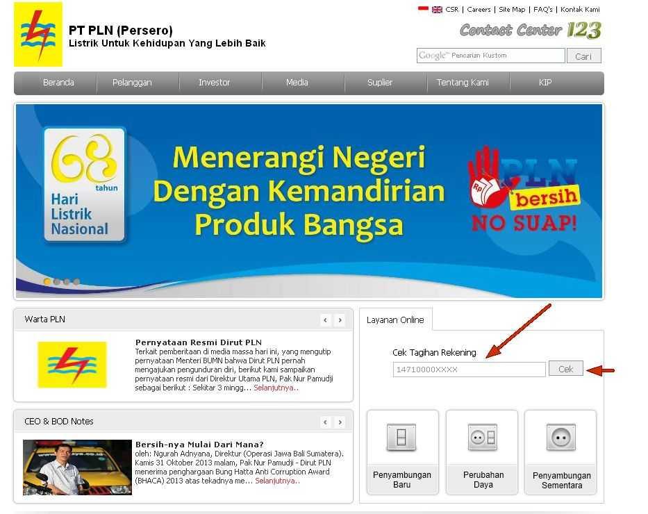 Cara Mudah Cek Tagihan Listrik Pln Secara Online Jeripurba Com