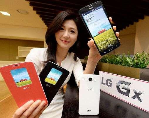 Fitur dan Spesifikasi LG GX