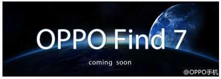 Spesifikasi dan harga oppo find 7