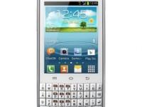 Spesifikasi dan Harga Samsung Galaxy Chat B5330 – 4GB – Warna Putih – Fitur Lengkap