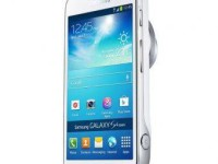 Samsung Galaxy S4 Zoom Warna Putih