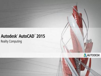 Download AutoCAD 2015 Free