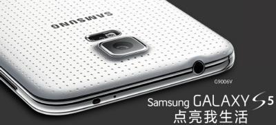 Gambar Samsung Galaxy S5 (SM-G9006V)
