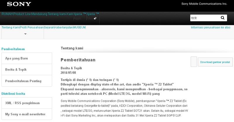 Hasil Translate Halaman Web Berbahasa Jepang Ke Bahasa Indoneseia Menggunakan Google Translate