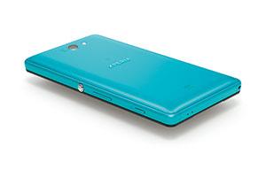 Xperia Z2L Warna Biru Kehijauan (Pirus)