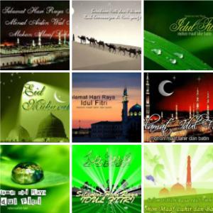 Download Kartu Ucapan Idul Fitri 2017