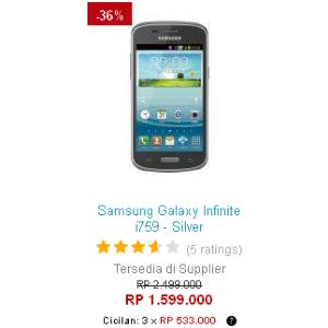 Harga Samsung Galaxy Infinite Bulan Agustus 2014