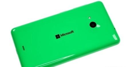 Harga dan Spesifikasi Microsft Lumia 640