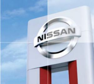 Nissan Motor Indonesia Logo