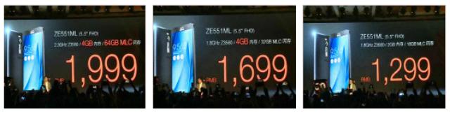 Harga Asus Zenfone 2 Di China