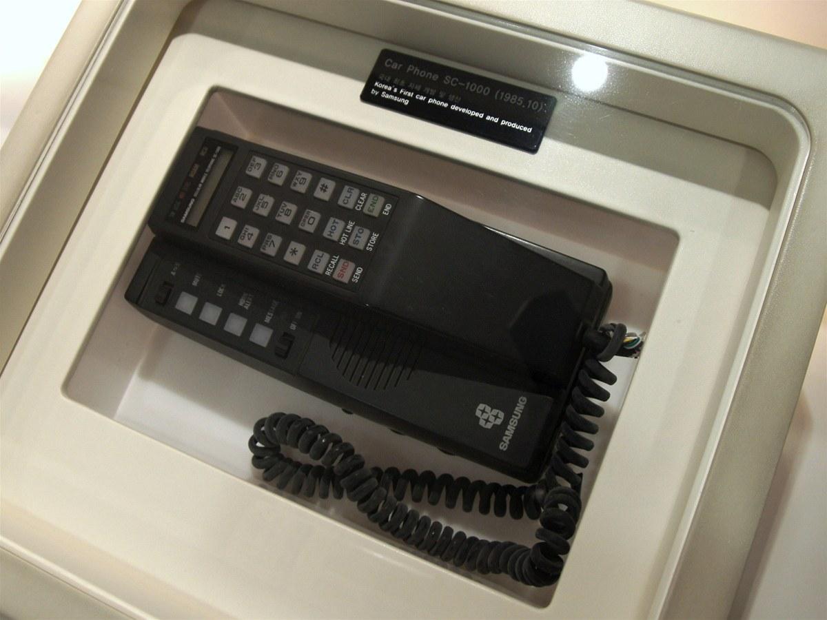 Samsung SC-1000 Telepon Selular Pertama Samsung