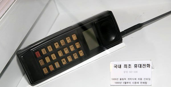 Samsung SH-100 Ponsel Pertama Dari Samsung