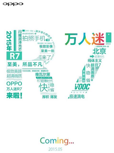 Rilis Oppo R7
