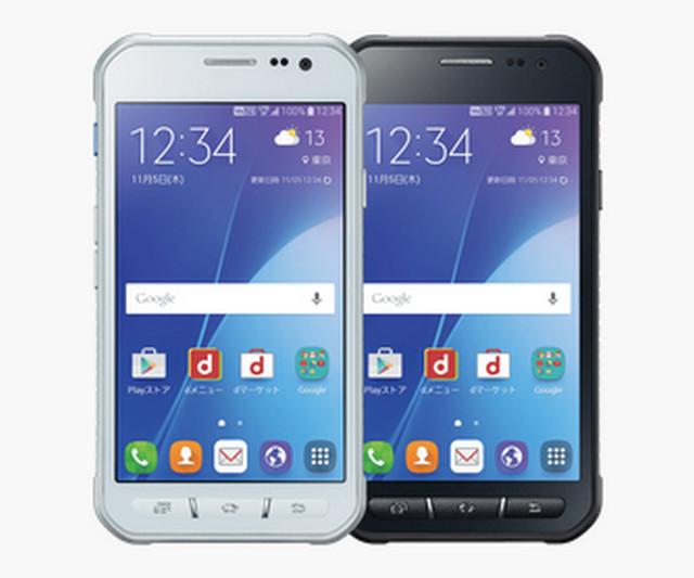 Samsung Galaxy Active Neo - Ponsel Tahan Air dan Tahan Banting