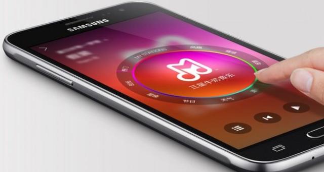 Harga Samsung Galaxy J3 Di Indonesia