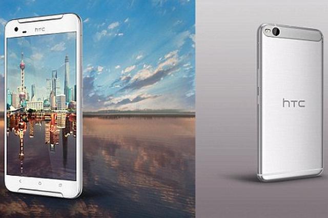 Spesifikasi dan Harga HTC One X9