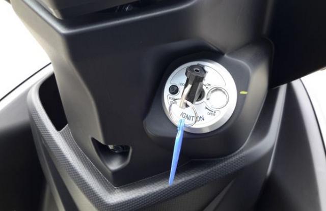 Fitur Smart Key Shutter Yamaha Aerox 125