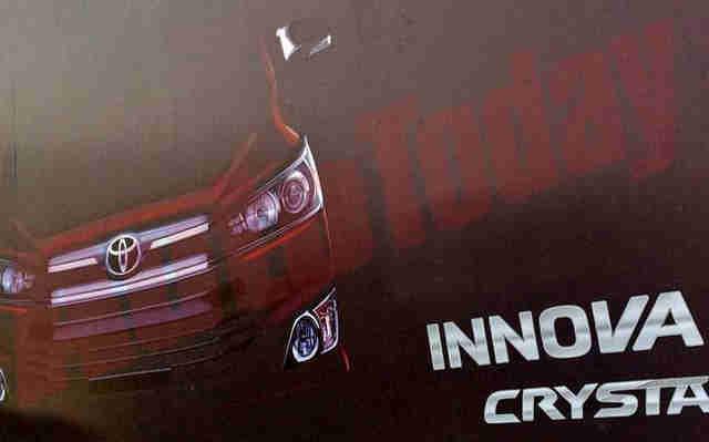 Gambar Toyota Innova Crysta 2016