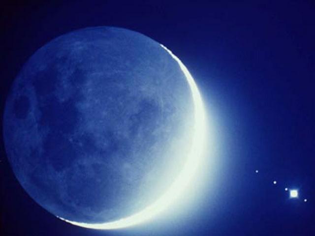 Fenomena Blue Moon atau Bulan Biru
