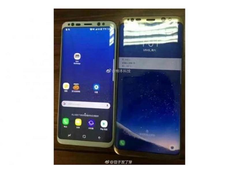 Gambar Samsung Galaxy S8 dan Galaxy S8 Plus.