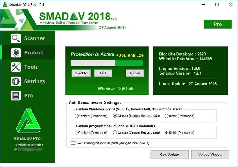 Update Smadav 2018 Versi Terbaru
