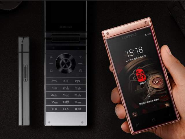Spesifikasi Samsung W2019
