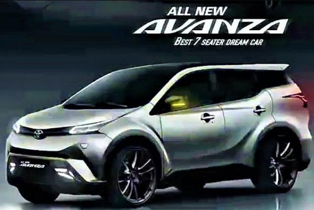 Eksterior Avanza 2019 warna silver mirip Toyota Fortuner