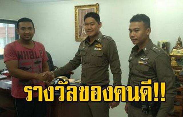 Sookoon mendapat penghargaan dari kepolisian
