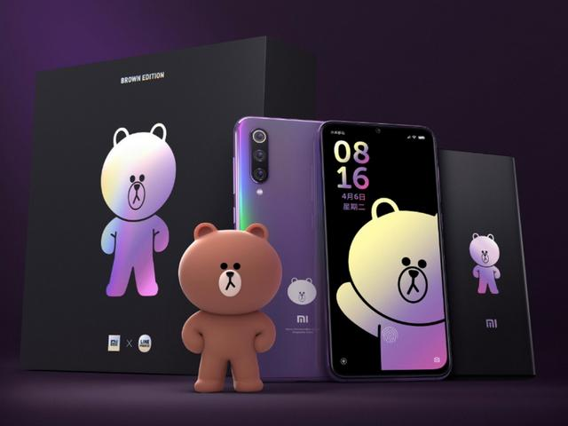 Harga Xiaomi Mi 9 SE Edisi Brown Bear