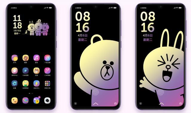Menu dan Tema Mi 9 SE Edisi LINE Brown Bear