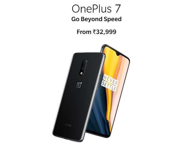 Harga OnePlus 7