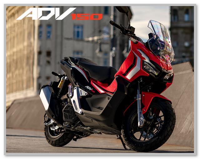 Harga Honda ADV 150 Bulan ini