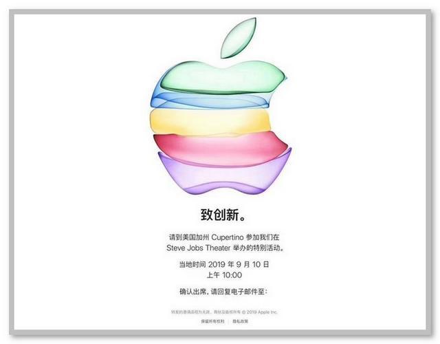 Tanggal Rilis iPhone 11