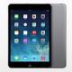 iPad Mini Retina Display Sudah Tersedia Hari Ini Di Apple Store