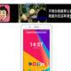 Cara Root Android dan Menghapus Iklan Di HP – Tablet Evercoss
