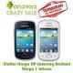 Daftar Harga HP Samsung Android harga 1 jutaan Terbaru