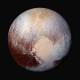 Subhanallah, Inilah Penampakan Lafaz Allah Di Planet Pluto