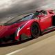 Inilah 11 Mobil Termahal Di Dunia Di Tahun 2014