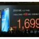 Di China, Harga Asus Zenfone 2 Dibanderol 2,7 Jutaan