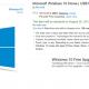 USB Flash Disk Windows 10 Sudah Tersedia Dan Bisa Di beli Disini