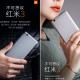 Ini Bocoran Spesifikasi dan Harga Xiaomi Redmi 3