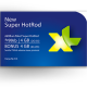 Tarif Paket Internet Super HotRod 4G LTE XL Dan Cara Mengaktifkannya