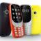Smartphone Kelas Atas Nokia Terbaru Diperkenalkan Pertengahan 2017?