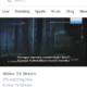 BBM Android Terbaru Kini Bisa Nonton TV Online dan Video, Begini Caranya